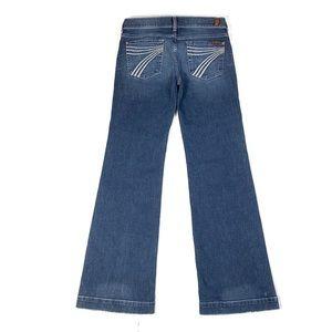7 For All Mankind Stretch Dojo Wide Leg Jean